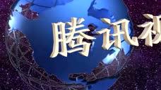 乐清山东陈氏宗祠落成典礼之三 未加配音