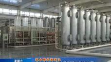昌吉 加速转型推动制造业快速发展