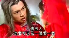 《少年张三丰》有林心如这样的新娘,苏有朋还敢悔婚,也是醉了