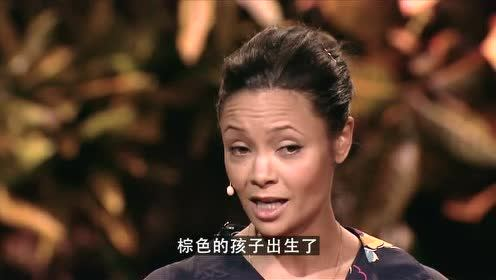 TED演讲:拥抱他人,拥抱自己