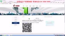 上海信管家开户 信管家开户咨询 信管家代理加盟招商