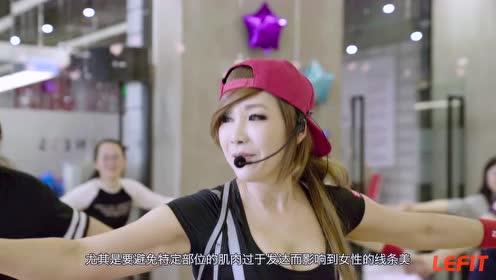 2014郑多燕减肥舞中文版