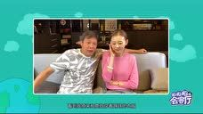 范志毅小女儿是鹿晗粉丝 老父亲当即安排上会面图标