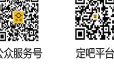 定吧www.dingbar.cn平台个性定制打印效果展示