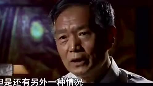 凤凰山UFO事件:孟照国被外星人击晕是是真的吗?