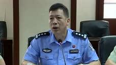 0916东凤部暑高层建筑消防安全综合治理工作