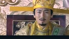 丞相不知隐身衣被济公调换,结果金銮殿偷玉玺,皇帝大臣都看楞了