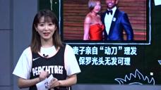 【NBA晚自习】黑板报:厨师出门欲借詹姆斯面具南斯盼复赛求甜瓜飞人签名
