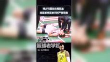 【NBA晚自习】黑板报:厨师出门欲借詹姆斯面具南斯盼复赛求甜瓜飞人签名头像