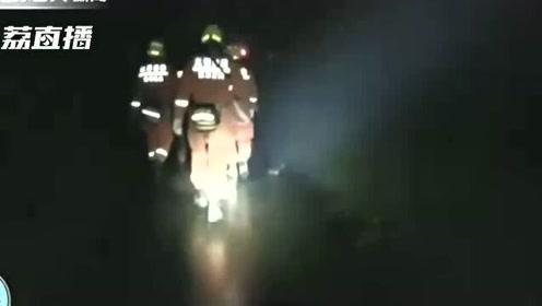 救援现场丨夫妻俩登山被困山顶 无锡消防员搜山救援