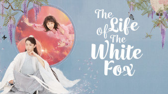 The Life of the White Fox