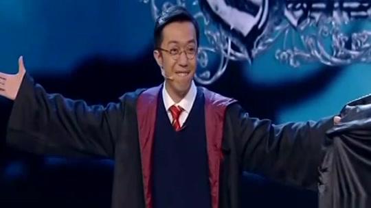 李菁 相声名嘴变身大魔术师