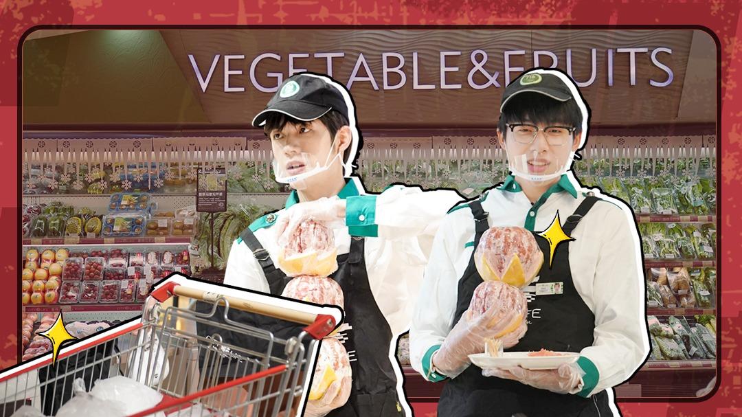第4期:张颜齐中国boy超市推销柚子