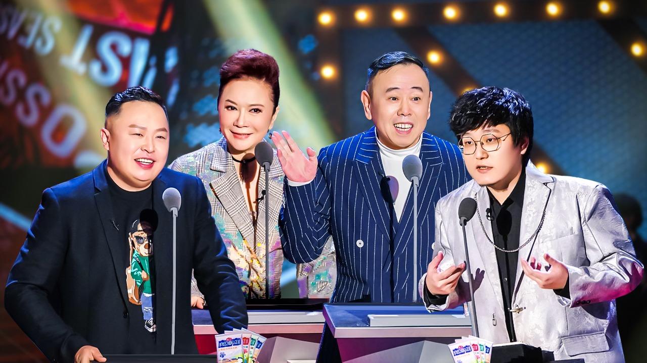 第9期:决赛热身赛→蔡明潘长江PK
