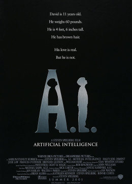 人工性智能