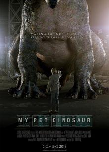 我的寵物恐龍