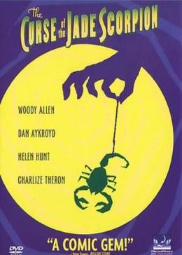 玉蝎子的魔咒(2001)在线观看