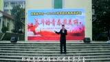 湖南中方一中欧阳泽军高考励志教育演讲会_腾讯视频