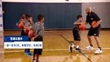 【Jr.NBA居家课】第三课 脚步