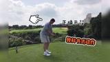 姚明教艾弗森打高尔夫,对方一句话让人笑喷,动作依旧我行我素