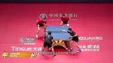 国乒世界冠军迎喜讯,孙颖莎再获提名,伊藤美诚发表新年祝福