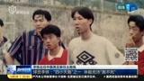 """李铁出任中国男足新任主教练 """"四小天鹅""""之一 体能充沛""""跑不死"""""""