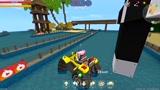 迷你世界:海上玩跑车,好玩又刺激