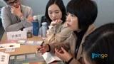 健康团队建设与领导力(物理沙盘)_Tencent视频