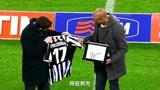 尤文图斯足球俱乐部祝全球华人尤文球迷新春快乐,大吉大利!