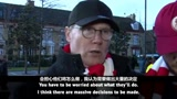 街访利物浦球迷:你觉得疫情会影响利物浦夺冠吗?