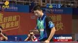 经典回放 2013全运会乒乓球男单决赛 马龙VS樊振东