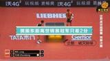 心疼!当年20岁的樊振东距离世乒赛金牌只差2分,无奈对手是巅峰马龙