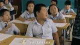小明系列,小东考试被老师抓到了,问他四个选项为何有五个纸团?
