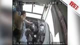 重庆万州坠江公交车内监控曝光:乘客与司机互殴致车辆失控