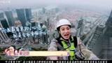 鐘麗緹在340米的高空向婆婆喊話,內容讓網友覺得既心疼又心酸