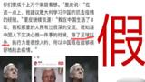 借题发挥?前国足主帅里皮有没有嘲讽中国足球?看看这个你就明白真假了!