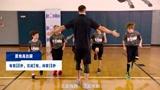【Jr.NBA居家课】P2动态热身_原地高抬腿_弹簧跳跃