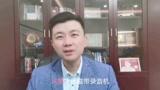 索尼—失败成因_腾讯视频