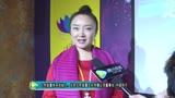 七色能量遇见富足的自己公益活动 色彩能量 中国玲子