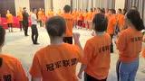 湖南湘西家居建材行业团队培训_腾讯视频