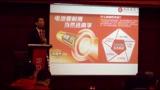 徐雄俊:如何制定定位标准和产品标准?(九德定位咨询-定位课程_腾讯视频