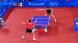 经典回放 北京奥运乒乓球男团决赛第一场 王皓VS奥恰洛夫
