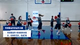 【Jr.NBA居家课】第十三课-02传球技术训练及应用