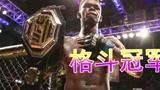 白大拿如何把UFC从两百万打造成40亿的品牌,还得感谢李小龙