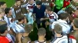 德国1-0阿根廷 神奇金童补时一球绝杀梅西梦想德国赢得世界杯冠军