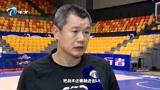 天津男篮:备战不放松,静待CBA重启
