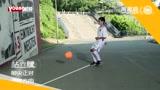 德甲法兰克福青训线上足球教学四 传球:高空传球(脚内侧)