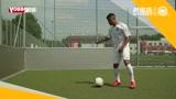德甲法兰克福青训线上足球教学五 球的处理:地面接球(脚内侧)