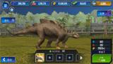 大海解说侏罗纪世界游戏:乌尔禾龙VS超魁纣龙