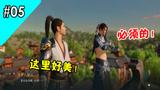 天刀小剧场05:踏入江南水乡,眺望夕阳西下,这画面也太美了!